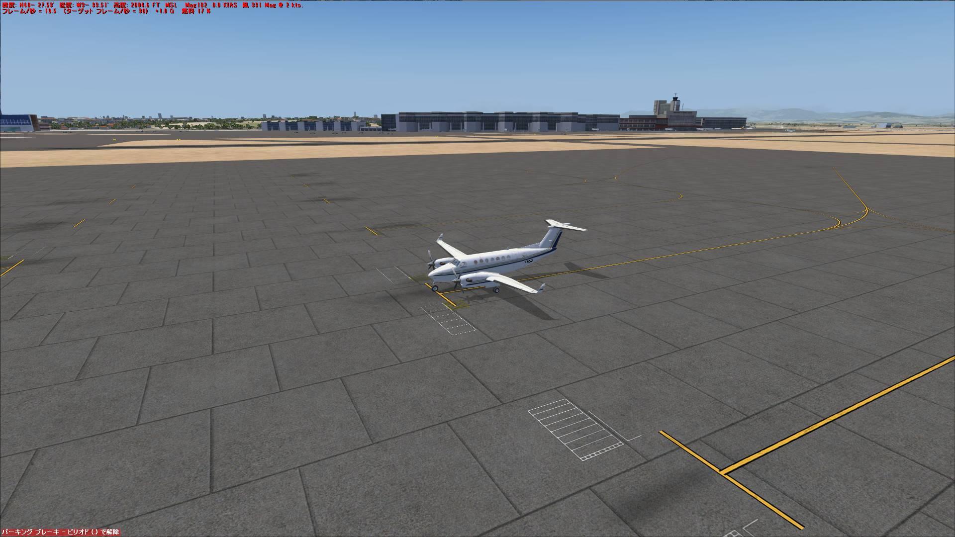 LEPA → LEMD アドルフォ・スアレス・マドリード=バラハス空港 RWY33R
