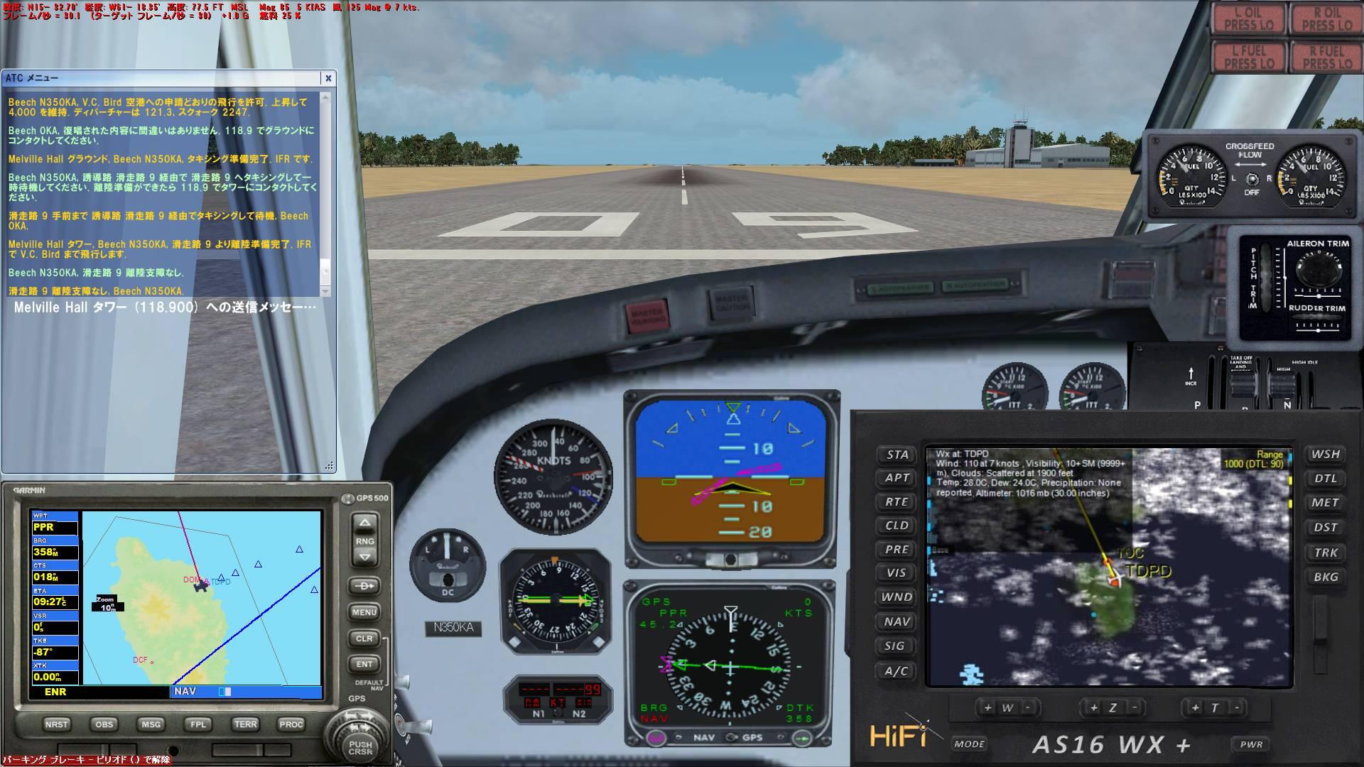 TDPD → TAPA VCバード国際空港 R...