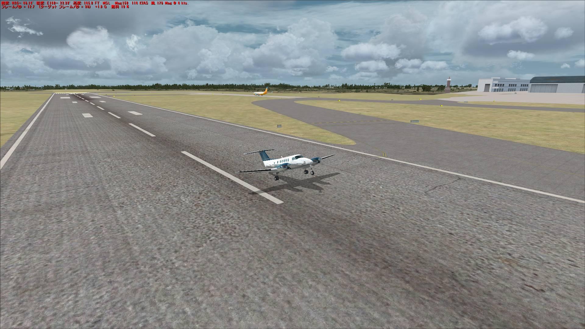 RJAA → RJTL 下総飛行場 RWY19